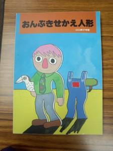 DSC_0645 - コピー